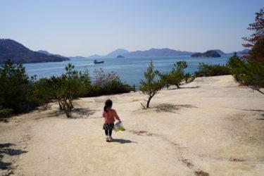 広島竹原市の大久野島に行ってきました!